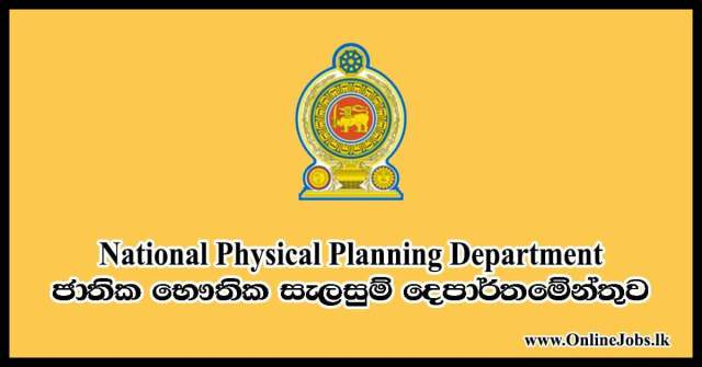 National Physical Planning Department