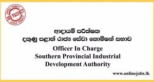 Provincial Industrial Development Authority Vacancies
