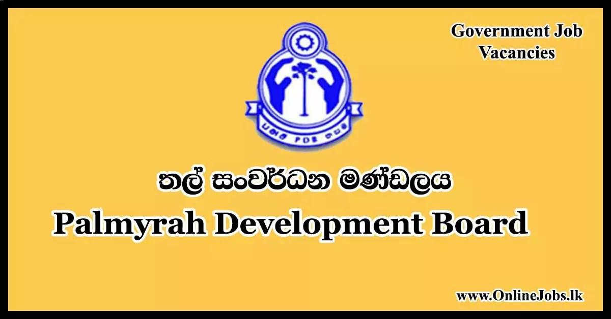 Palmyrah-Development-Board