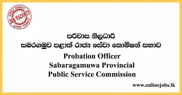 Sabaragamuwa Provincial Public Service Commission Vacancies 2021