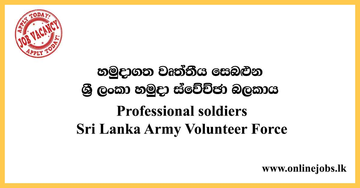 Professional soldiers - Sri Lanka Army Volunteer Force Vacancies 2020