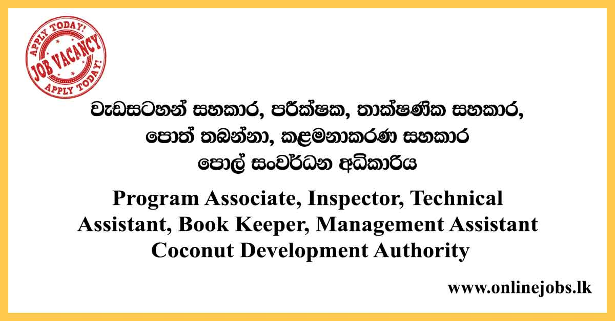 Management Assistant and More - Coconut Development Authority Vacancies 2020