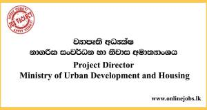 Project Director Job- Ministry of Urban Development and Housing
