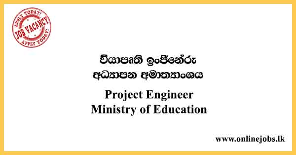 Project Engineer Ministry of Education