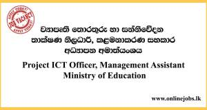 Project ICT Officer, Management Assistant - Ministry of Education