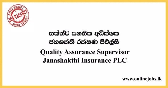 Quality Assurance Supervisor : Janashakthi Insurance Vacancies 2020