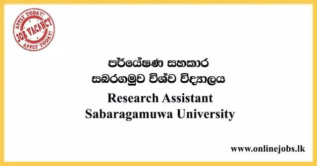 Research Assistant - Sabaragamuwa University Vacancies 2020