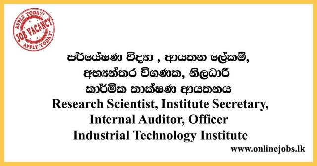 Research Scientist, Institute Secretary, Internal Auditor, Officer - Industrial Technology Institute