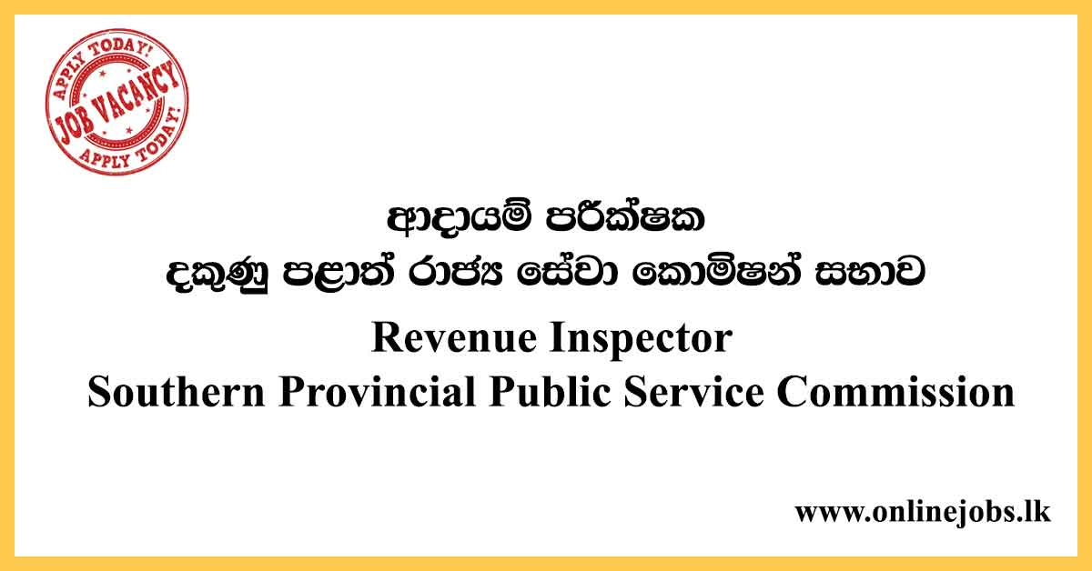 Southern Provincial Public Service Commission Vacancies