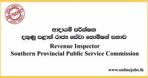 Southern Provincial Public Service Commission Vacancies