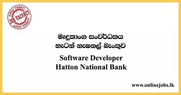 Software Developer - Hatton National Bank