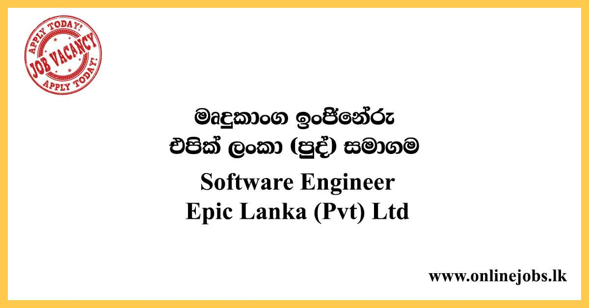 Software Engineer (Mobile) Job at Epic Lanka (Pvt) Ltd