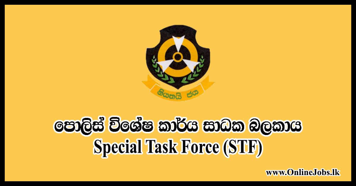 Police Special Task Force