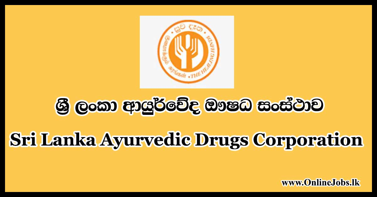 Sri-Lanka-Ayurvedic-Drugs-Corporation