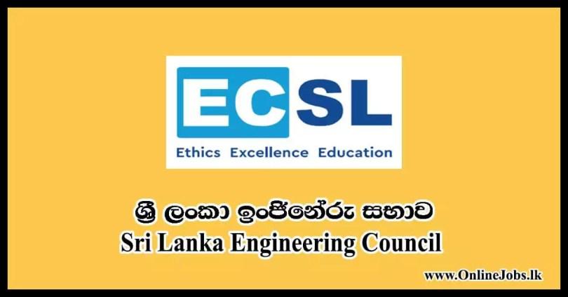 engineering council of sri lanka