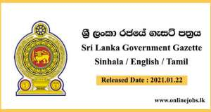 Sri Lanka Government Gazette 2021 January 22