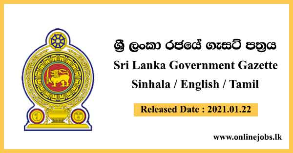 Sri Lanka Government Gazette 2021 January 22