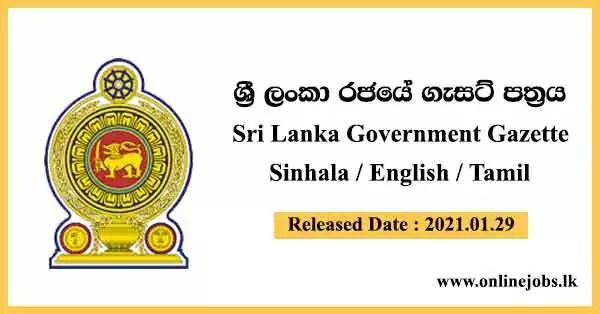Sri Lanka Government Gazette 2021 January 29