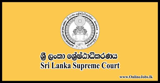 Sri Lanka Supreme Court