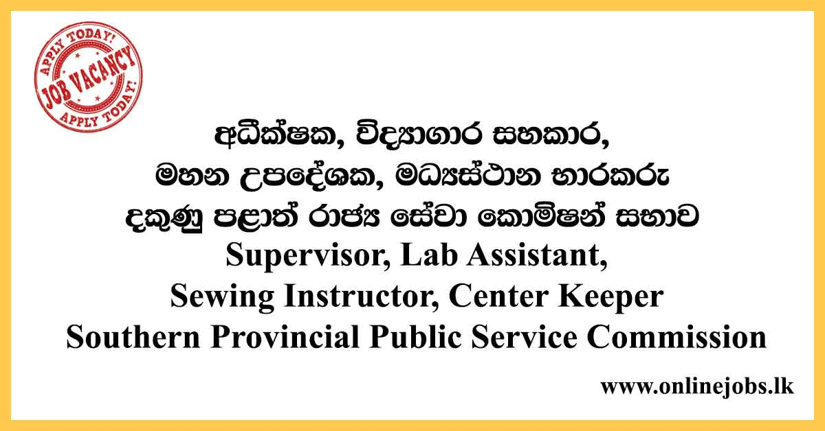 Center Keeper - Southern Provincial Public Service Commission Vacancies 2020