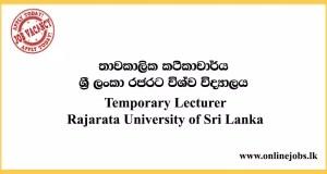 Temporary Lecturer - Rajarata University of Sri Lanka Vacancies 2020