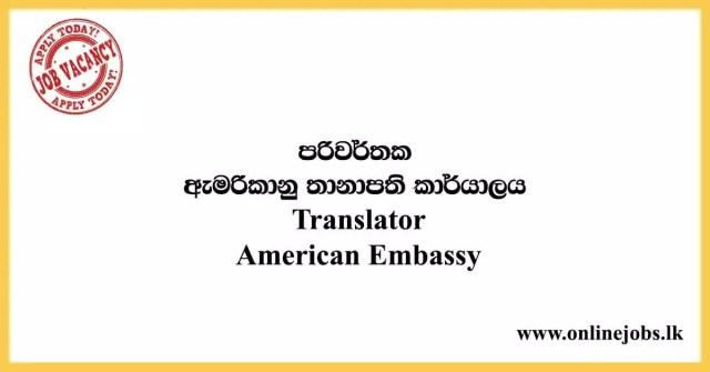 Translator-American-Embassy