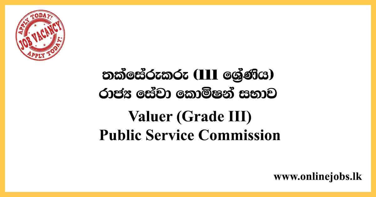 Valuer (Grade III) - Public Service Commission Vacancies 2020
