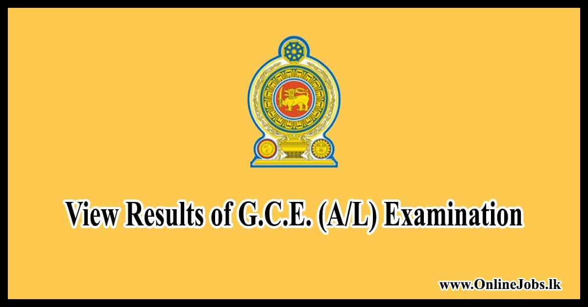 View Results of G.C.E. (A/L) Examination