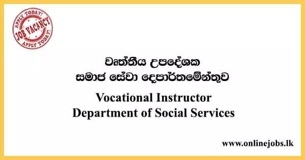 Vocational Instructor - Department of Social Services Vacancies 2021