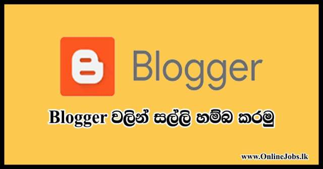 how earn money with blogger