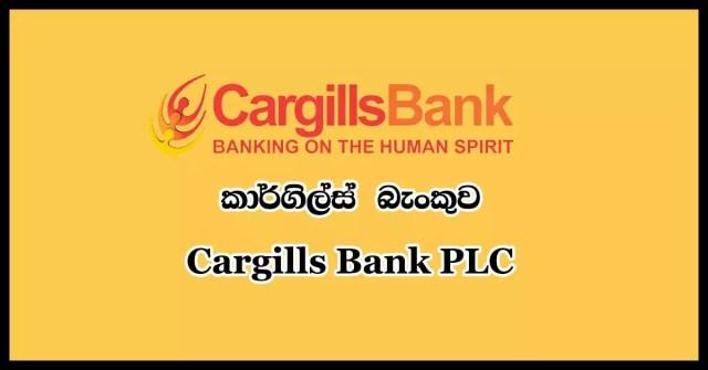 cargills-bank