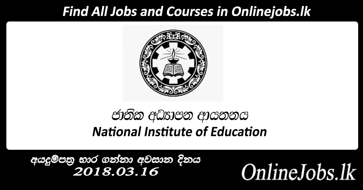 Higher Diploma in Educational Assessment & Evaluation