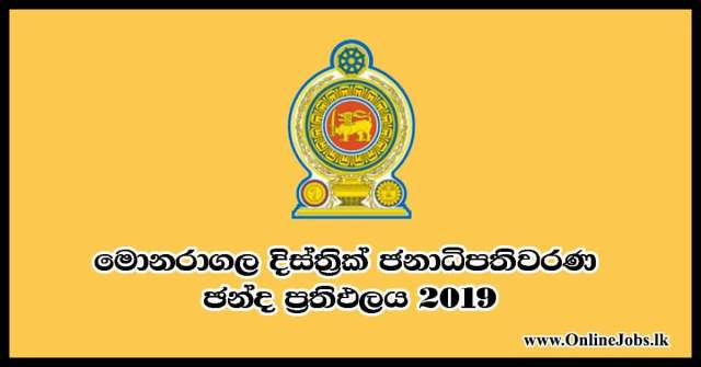 monaragala district president election Result 2019