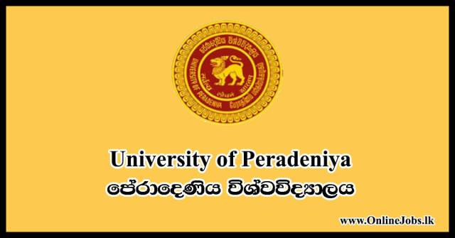 peradeniya-university-vacancies