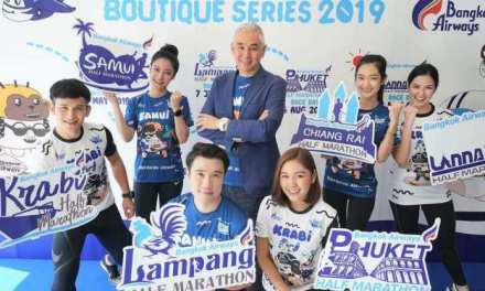 "BANGKOK AIRWAYS TO LAUNCH ""BANGKOK AIRWAYS BOUTIQUE SERIES 2019"""