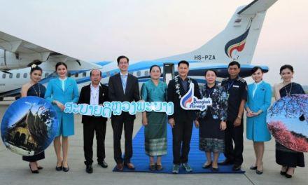 BANGKOK AIRWAYS INAUGURATES DIRECT SERVICE FROM CHIANG MAI TO LUANG PRABANG (LAOS)