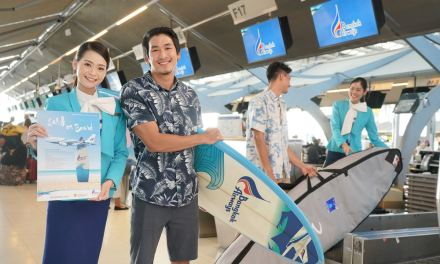 "Bangkok Airways introduces ""Surf On Board"" Campaign"