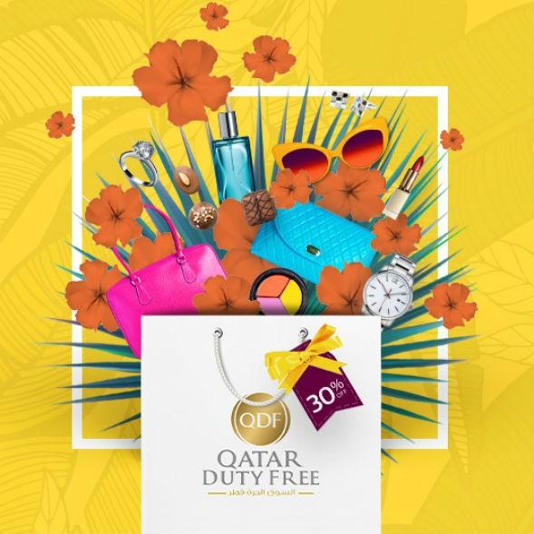 Qatar Airways' Privilege Club Announces Great Summer Savings with Qmiles