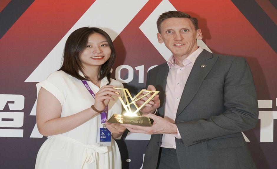 Ireland wins 'most promising overseas destination' award at travel summit in China