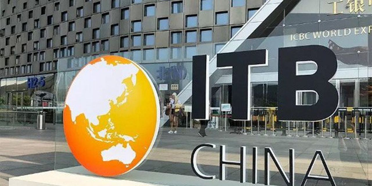 ITB China 2020 will be postponed due to the spread of COVID-19