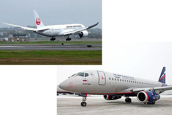Aeroflot and Japan Airlines agree on codeshare partnership