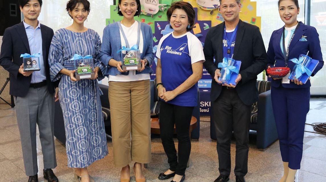 "Bangkok Airways organizes ""Waste Management Mini Talk"""