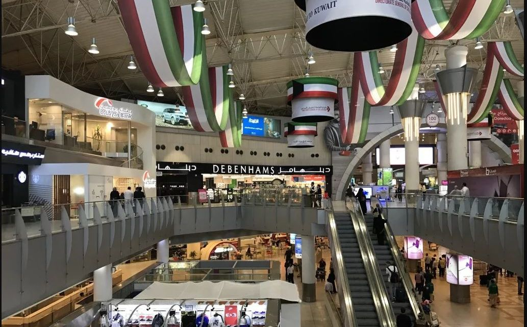 Kuwait Airport Closing, All Commercial Flights Banned