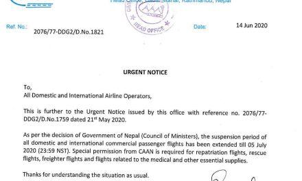 All flights suspension extended till 05 july