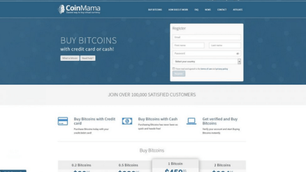 How to Purchase Bitcoin on Coinmama