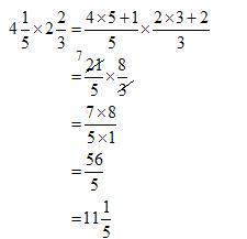 Multiplying Mixed Numbers (with worked solutions & videos)