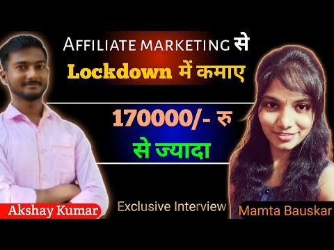 Leads ark overview || Affiliate marketing and marketing || Manufacture cash on-line || How Mamta earned 170k Rs in lockdown