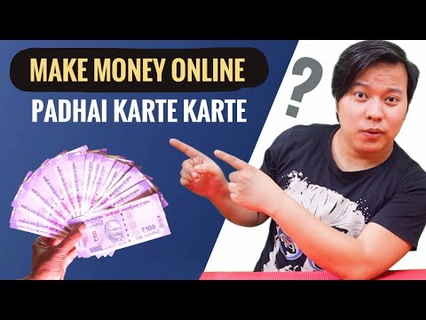 Procure Money On-line While Studying in Faculty & Faculty ??   #TechGyan EP7