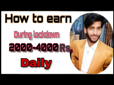 How To Develop 2000-3000Rs.day after day In the course of Lockdown || Affiliate Marketing and marketing || Bizgurukul Evaluation Stout.