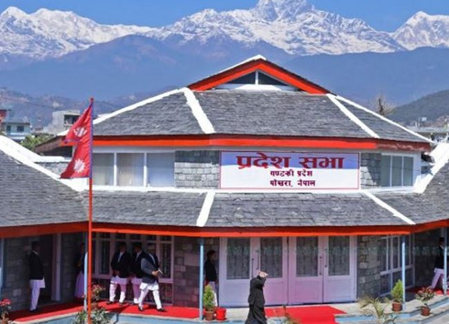 Principles and Priorities of Budget tabled in Gandaki Province Assembly